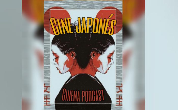 Cine de Japón. La muestra de otra Cultura por medio de la Pantalla Grande