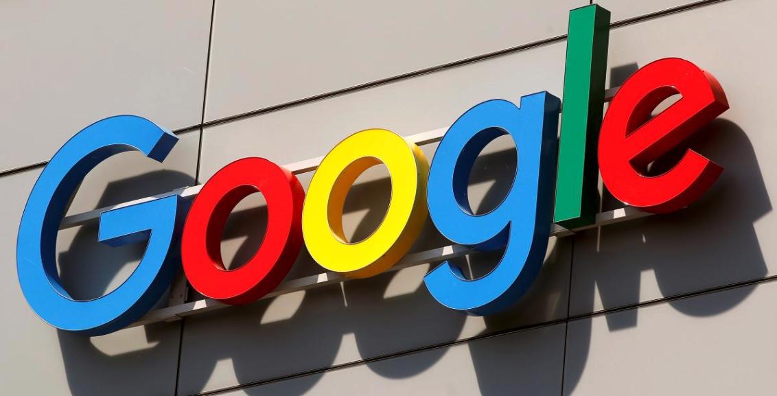 Ni Google se escapa de las investigaciones